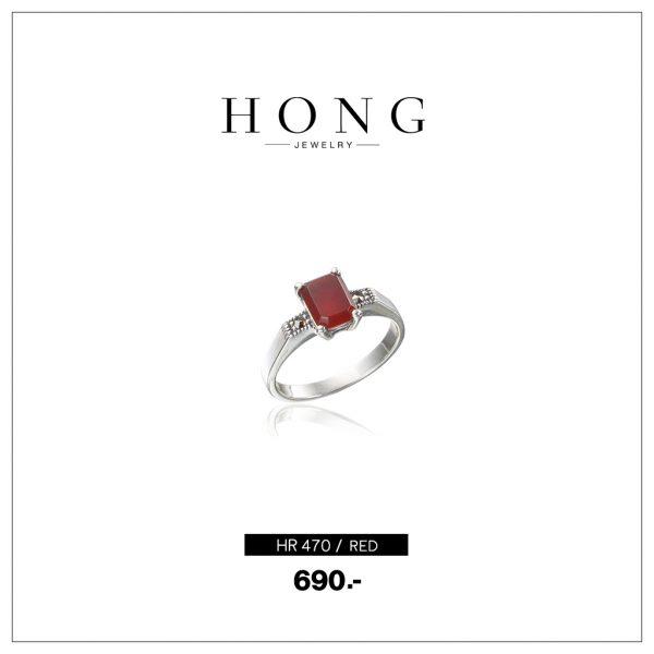 HR0470