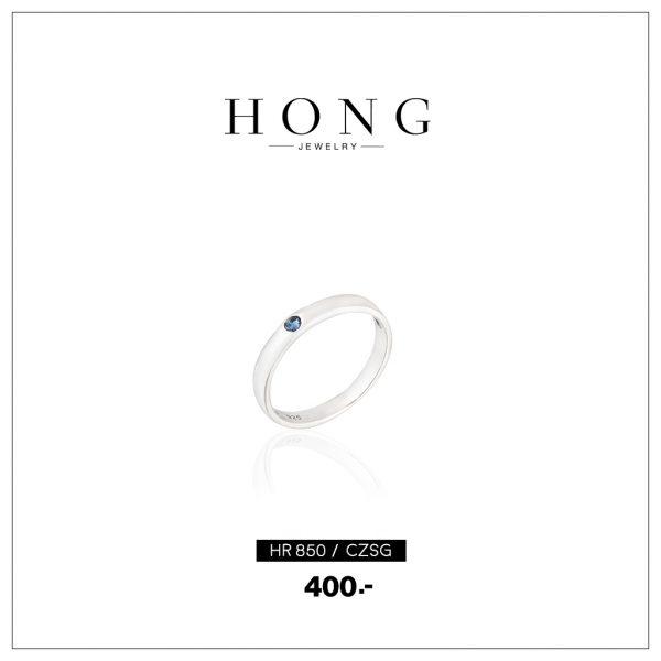 HR0850