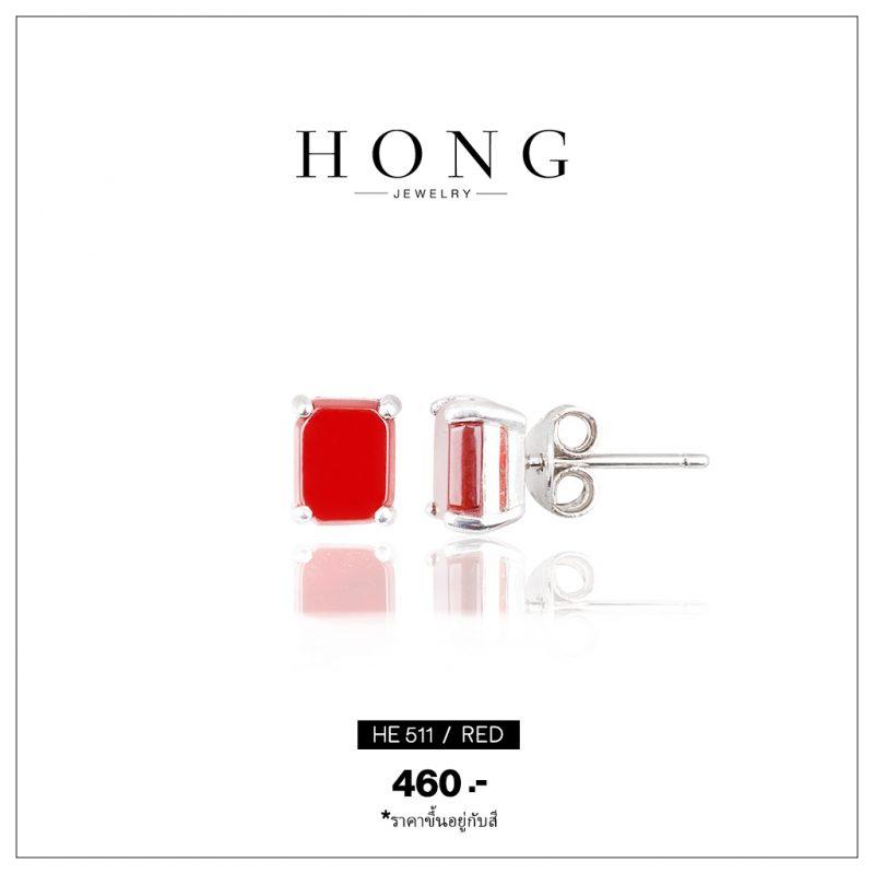 HE0511
