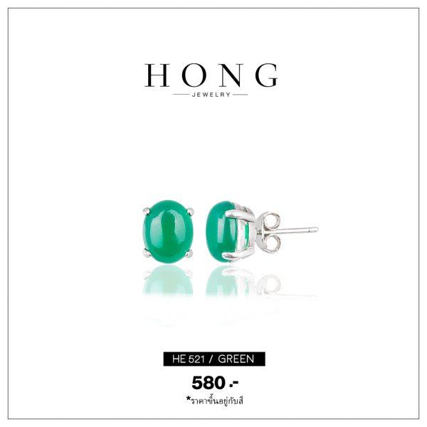 HE0521