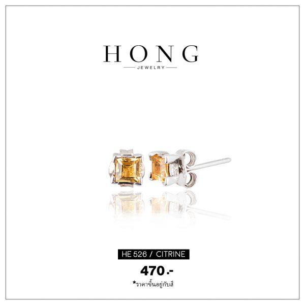 HE0526