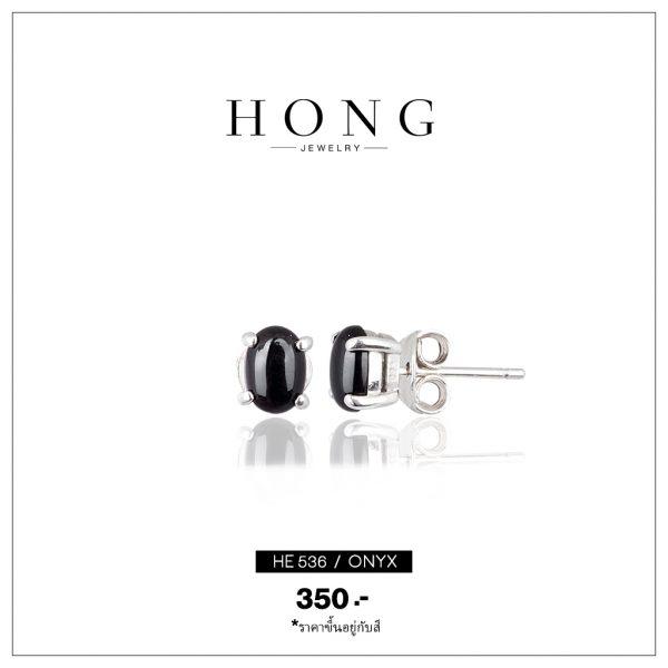 HE0536