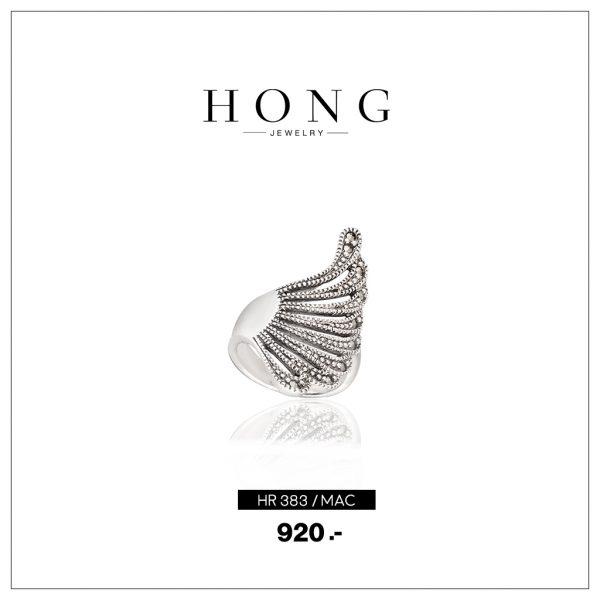 HR0383