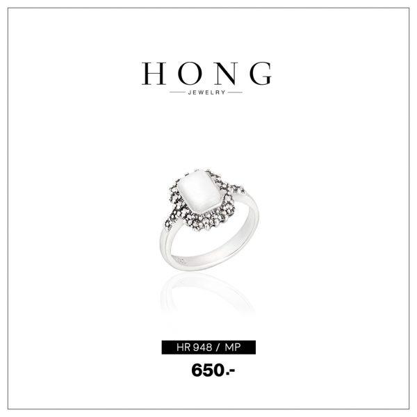 HR0948